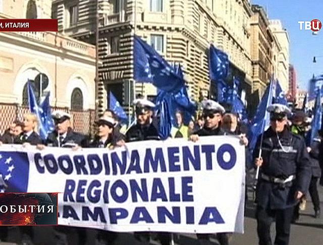 Акция протеста в Риме