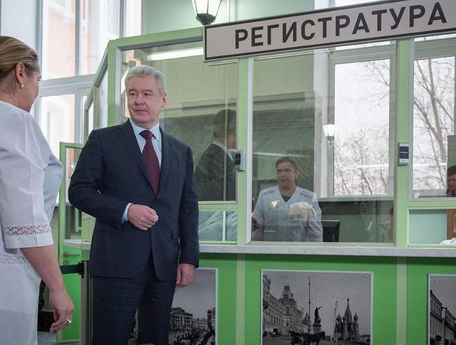 Сергей Собянин посетил городскую поликлинику