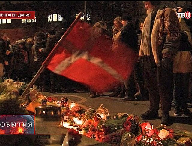Память жертв терактов в Дании
