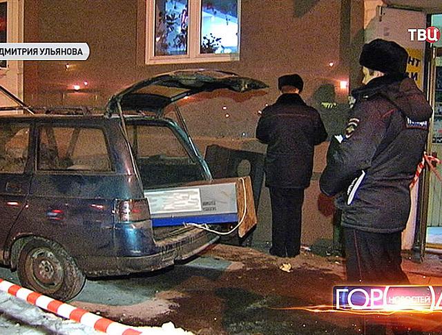 Полиция на месте ограбления