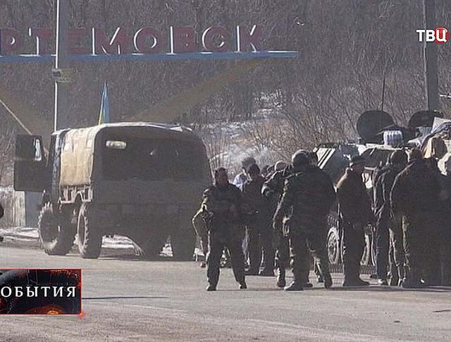 Военные пьянствуют в Артёмовске