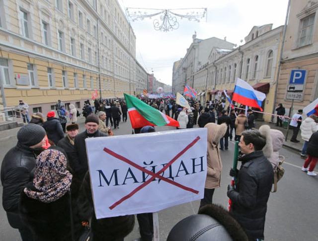 """Участники шествия движения """"Антимайдан"""" на улице"""