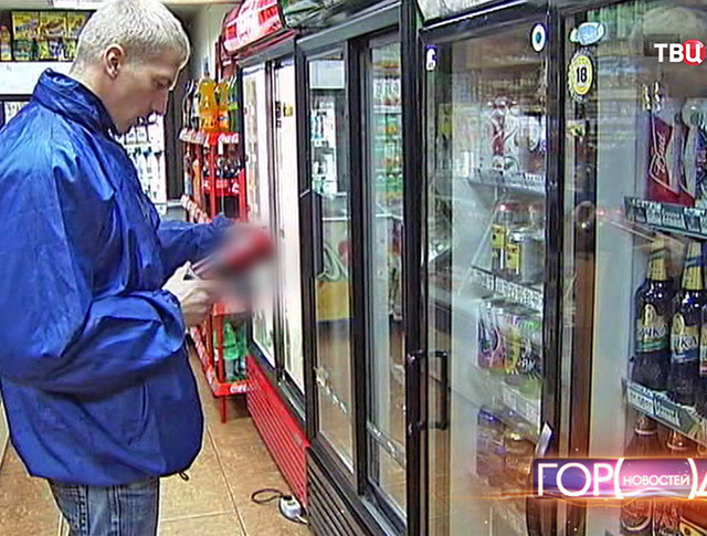 Контрольная закупка алкоголя в магазине