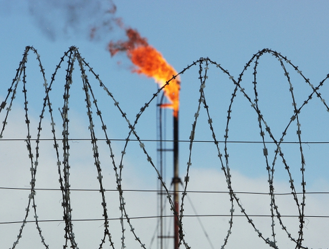 Газовый факел