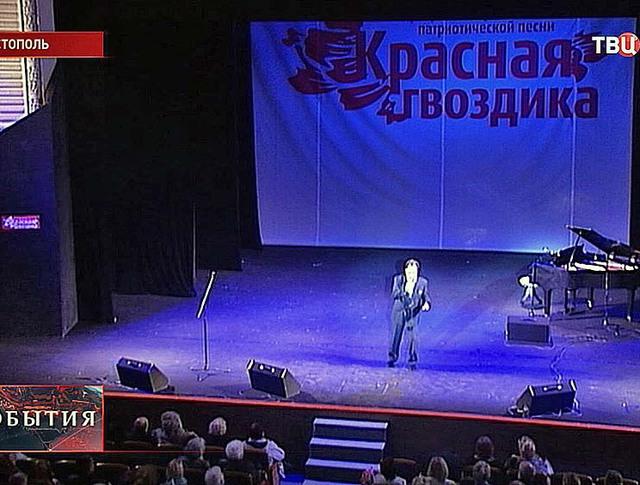 """Фестиваль """"Красная гвоздика""""в Севастополе"""