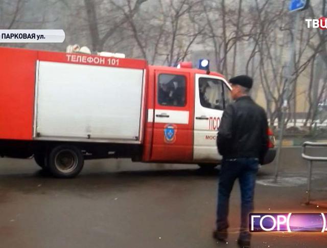 Пожарные прибыли к месту возгорания