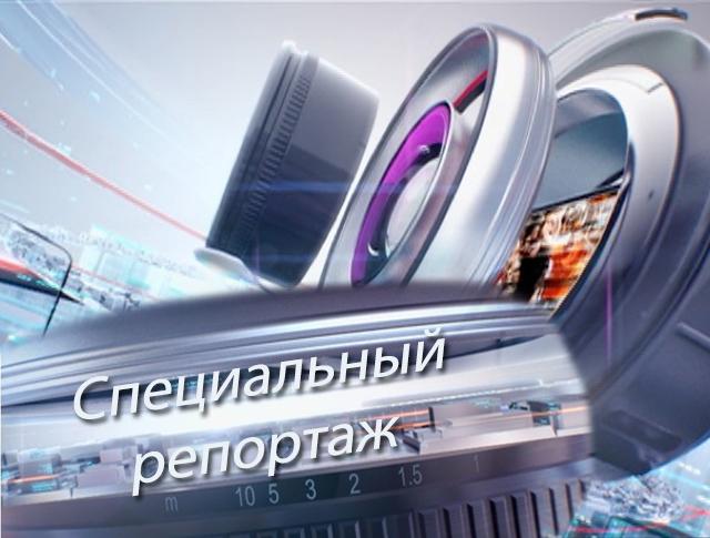 """Специальный репортаж """"Событий"""". """"Жизнь и смерть Бориса Немцова"""""""
