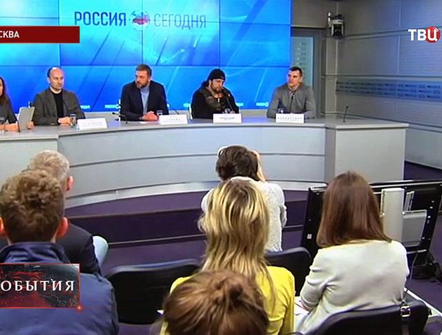 """Конференция """"Убийства политиков: методы Майдана"""""""