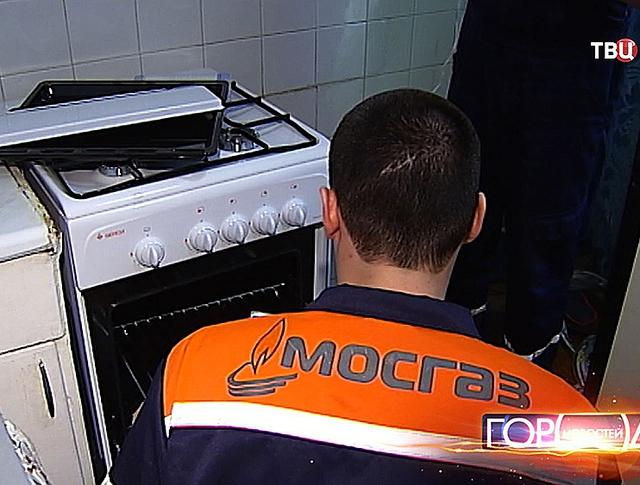 Замена газовых плит
