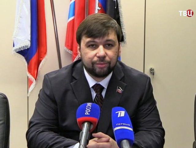 Полпред ДНР Денис Пушилин