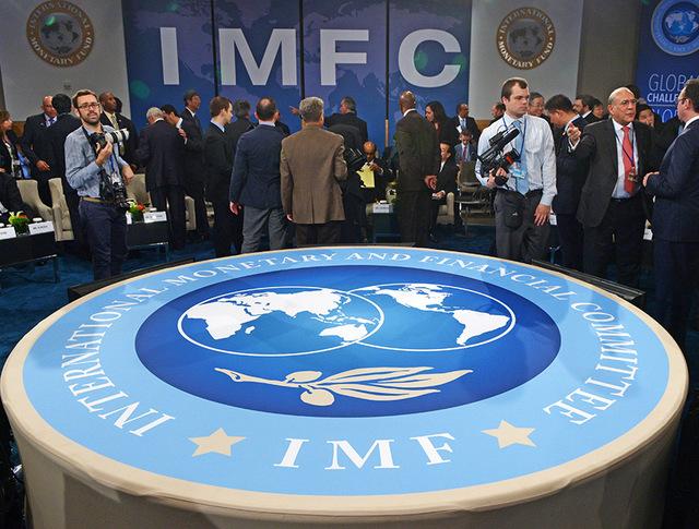 Международный валютный фонд