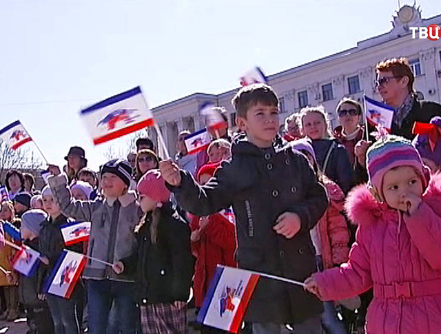 Крымчане отмечают праздник