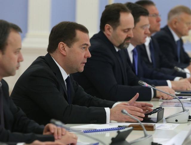 Совещание об энергетической стратегии России