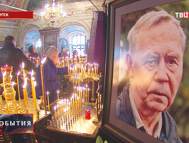 Прощание с Валентином Распутиным в Иркутске