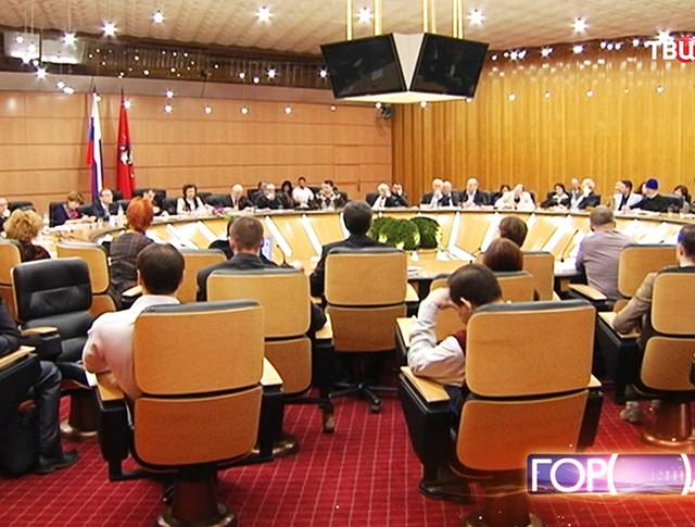 Заседание Московской Медицинской Палаты