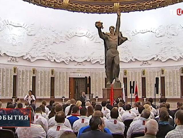 Сурдлимпийская сборная России по зимним видам спорта