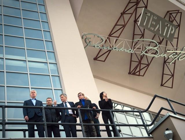 Сергей Собянин осматривает театр Романа Виктюка