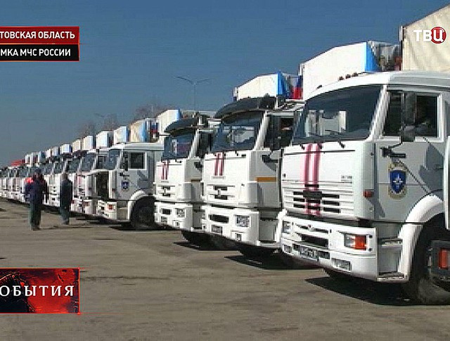 Гуманитарная помощь для юго-востока Украины