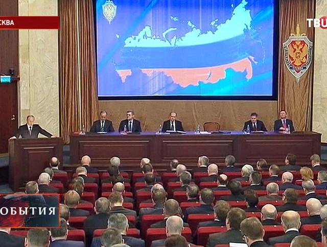 Заседание ФСБ России