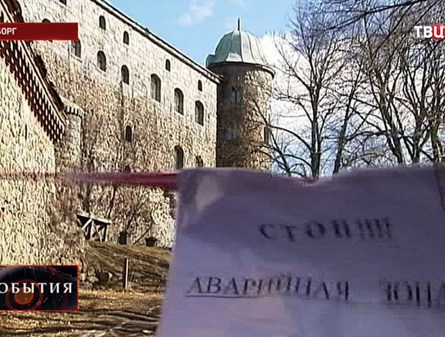 Аварийное состояние Выборгского замка