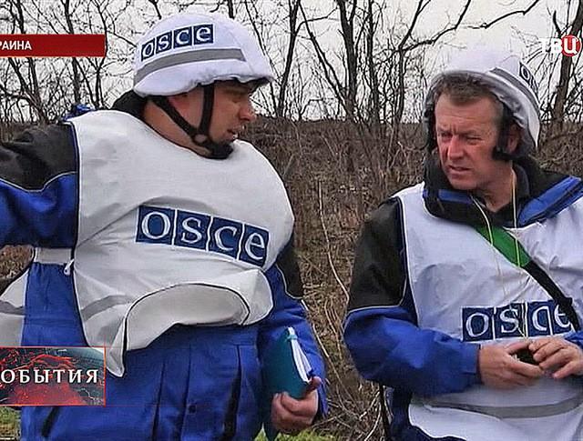 Представители ОБСЕ на Украине