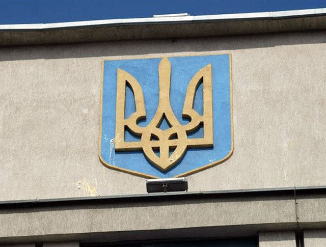 КС Украины одобрил поправки в Конституцию по ...: http://www.tvc.ru/news/show/id/73554