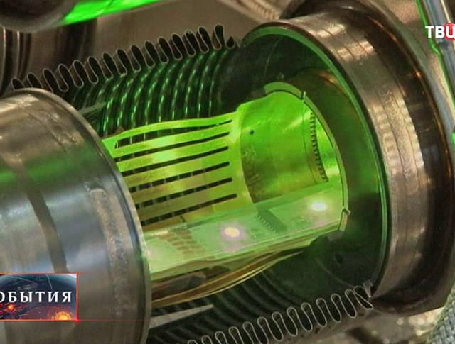 Адронный коллайдер
