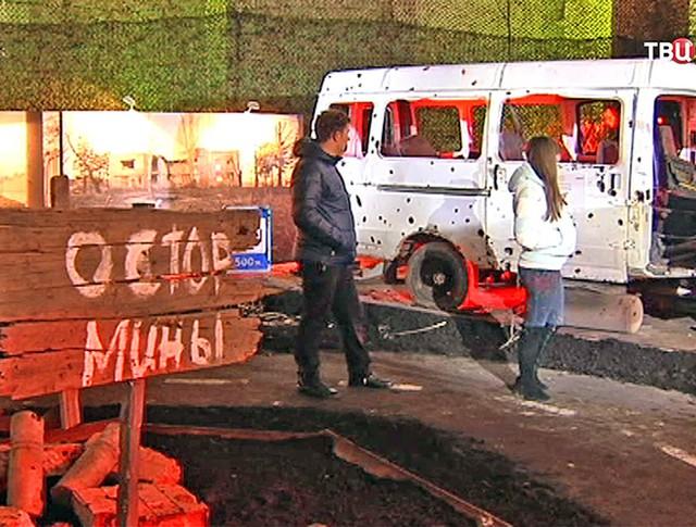 Выставка о войне на Донбассе