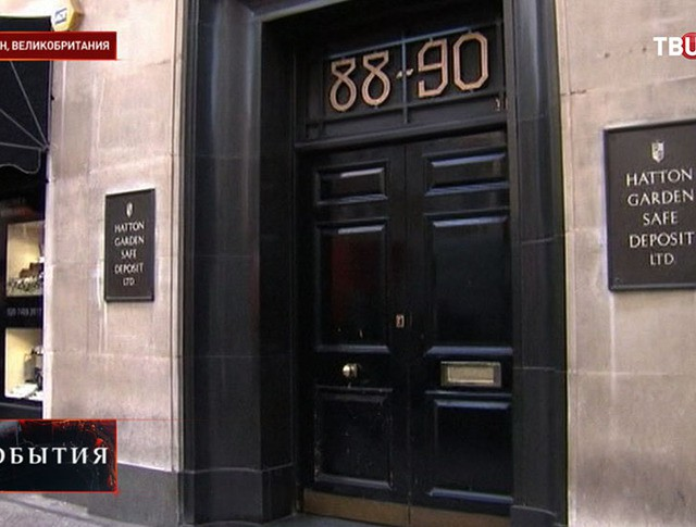 Место ограбления в Лондоне