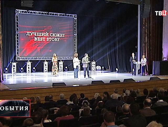 """Международный спортивный кинофестиваль """"Красногорский"""""""