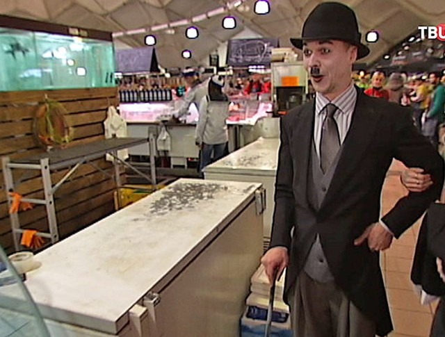 Чарли Чаплин на Даниловском рынке