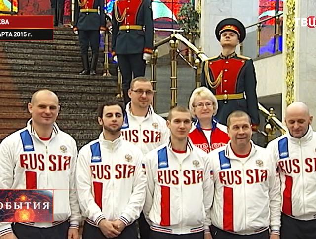 Участники Сурдлимпиады