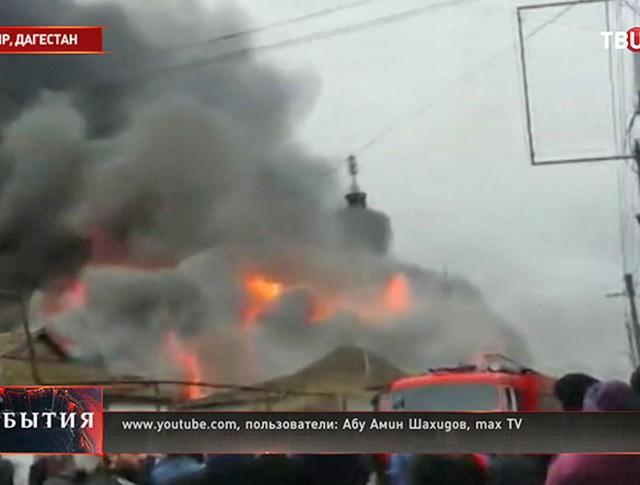 Пожар мечети в Кизляре