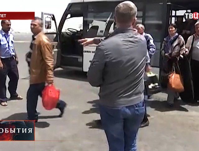 Беженцы из Йемена
