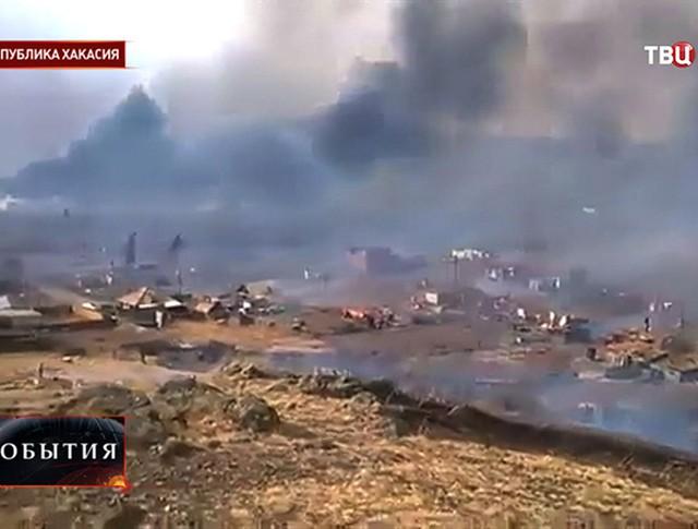 Последствия природных пожаров в Хакасии