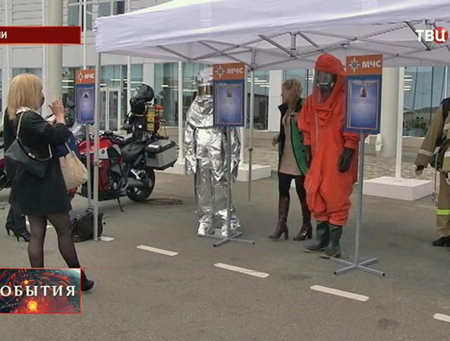 Первая Всероссийская неделя охраны труда в Сочи