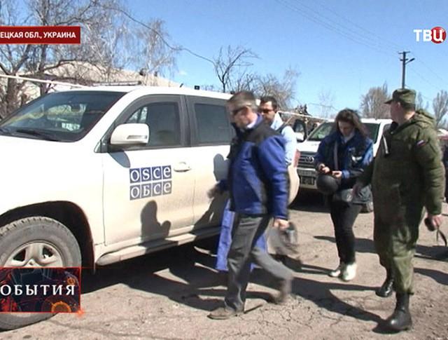 Наблюдатели ОБСЕ в Донецкой области