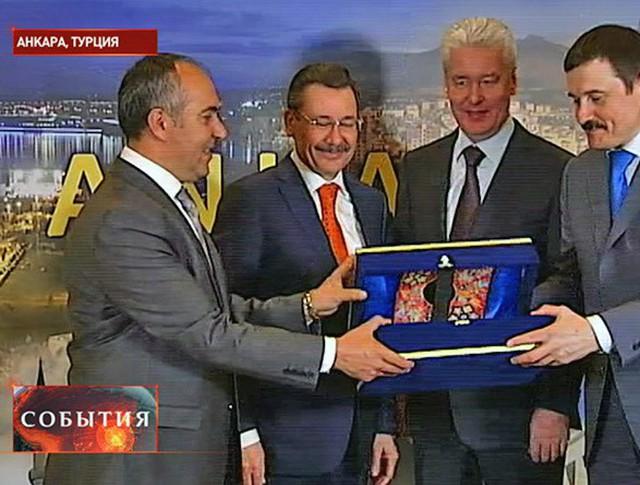 Мэр Москвы Сергей Собянин в Турции