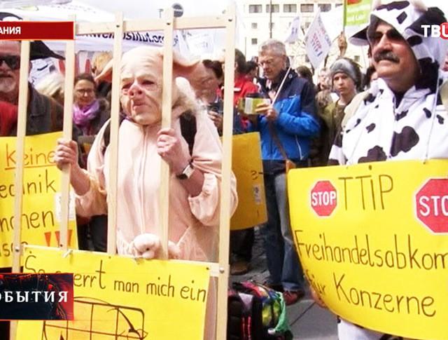 Акция протеста против торгового соглашения с США