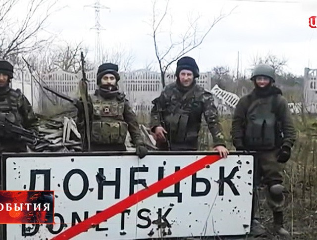 "Добровольческий батальон ""ОУН"""