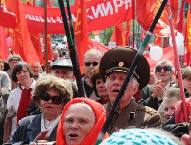 Демонстрация, посвященная Международному дню солидарности трудящихся