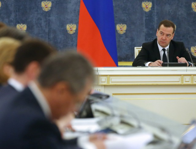 Председатель правительства РФ Дмитрий Медведев проводит заседание кабинета министров РФ