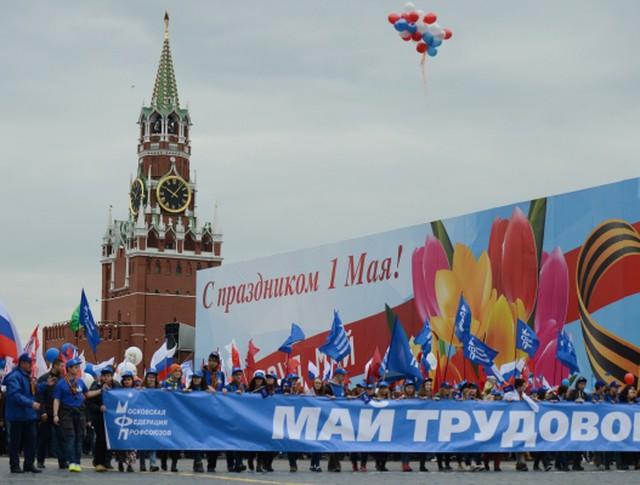 Участники шествия профсоюзов, посвященного Дню международной солидарности трудящихся