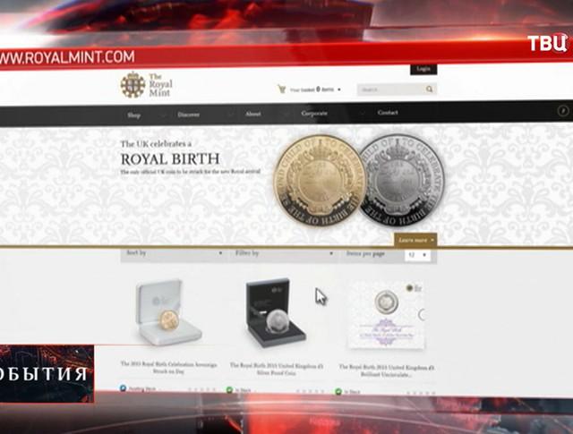 В Британии отчеканят памятные монеты в честь рождения принцессы