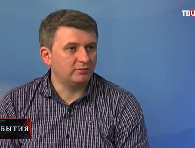 Украинский политолог Юрий Романенко