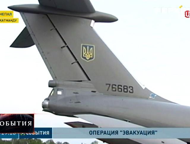 Самолет Украины в Непале