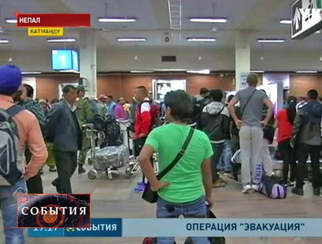 Туристы в аэропорту Непала