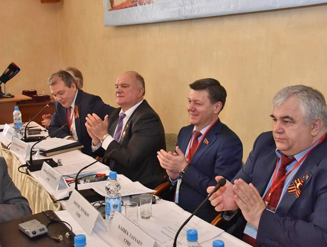 Заседание партии КПРФ
