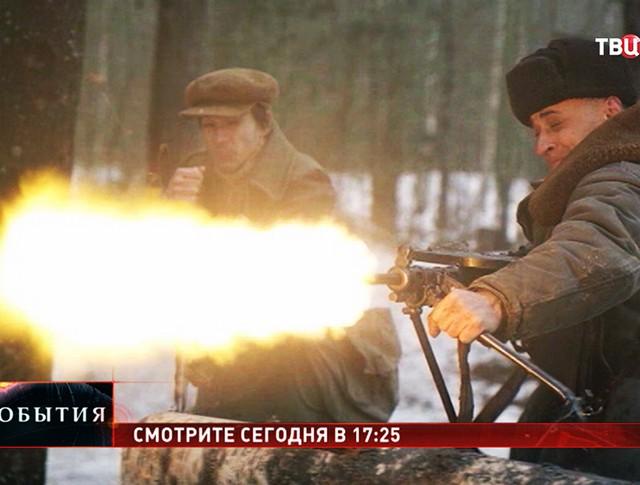 """Смотрите в 17:25 премьеру военного детектива """"Снег и пепел"""""""
