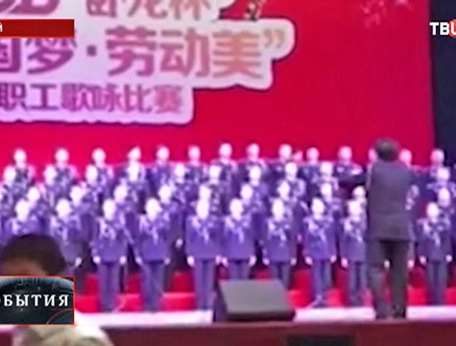 Выступление хора в Китае